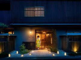 THE JUNEI HOTEL京都御所西、京都市にある二条城の周辺ホテル