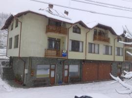Семеен хотел Викторио, хотел в Рудозем