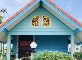 บ้านพักรับลมชมทะเล, vacation rental in Ban Mu Dut