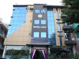 Hotel Loto - Sector 66, hotel in Noida