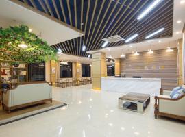 Xiaolu Chenke Meilan Airport (Free Meilan Airport/Railway Transfer), отель в Хайкоу
