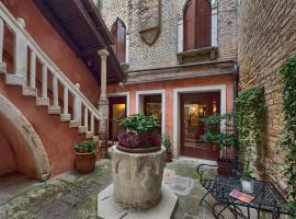 Hotel Pausania, hôtel à Venise (Dorsoduro)