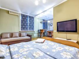412 Апартаменты у сквера в тихом центре Отличный вариант для туристов и командированных, hotel in Almaty