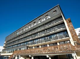 Hôtel Club mmv Le Panorama ***, hôtel à Les Deux Alpes