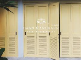 방콕에 위치한 홈스테이 Baan Manusarn