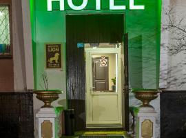 Отель лион, hotel in Moscow