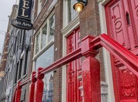 Hotel des Arts, hotel near Rembrandtplein, Amsterdam