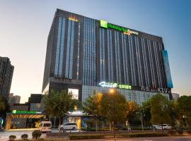 Holiday Inn Express Shanghai Jinsha, an IHG Hotel, hotel with jacuzzis in Shanghai