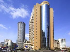 InterContinental Shanghai Pudong, an IHG Hotel, hotel near Jin Mao Tower, Shanghai