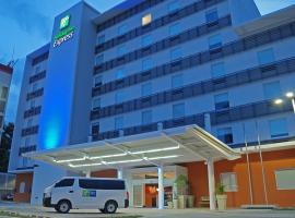 Holiday Inn Express Tegucigalpa, an IHG hotel