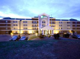 Holiday Inn Express Richmond I-64 Short Pump Area, an IHG Hotel, hotel in Richmond