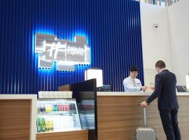 Holiday Inn Express Suwon Ingye, hotel perto de Paik Nam June Art Center, Suwon