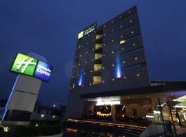 Holiday Inn Express Toluca Galerias Metepec, an IHG Hotel, hotel en Toluca