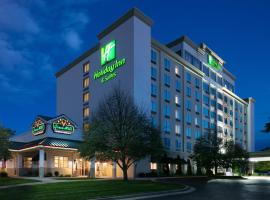 Holiday Inn Hotel & Suites Overland Park-West, hotel in Overland Park