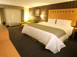 Holiday Inn Express & Suites Monterrey Aeropuerto, an IHG Hotel, hotel near Monterrey International Airport - MTY,