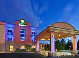 Holiday Inn Express Portland South - Lake Oswego, an IHG Hotel, hotel near World Forestry Discovery Museum, Lake Oswego