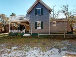 Brunswick Plain, holiday home in Oak Bluffs
