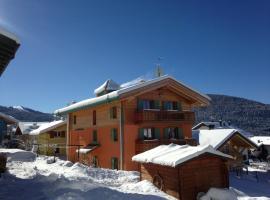 Relais Fior di Bosco, hotel in Folgaria