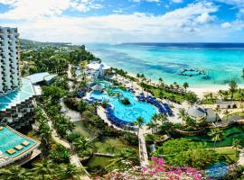Kensington Hotel Saipan - All Inclusive