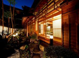 庭之宿-新大阪, villa in Osaka