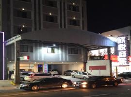 欣悅商務旅店,頭份市的飯店