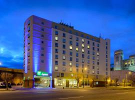 Holiday Inn Express Philadelphia Penn's Landing, an IHG Hotel, hotel in Philadelphia