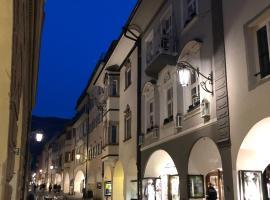 City Apartments Portico, apartment in Merano
