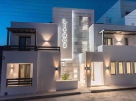 Lithos Luxury Suites, hotel near Livada Beach, Tinos Town