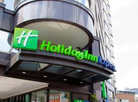 Holiday Inn Express Taoyuan, an IHG Hotel, hotel sa Taoyuan