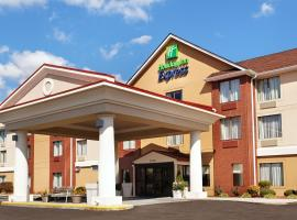 Holiday Inn Express Hotel & Suites Knoxville-North-I-75 Exit 112, hotel in Knoxville