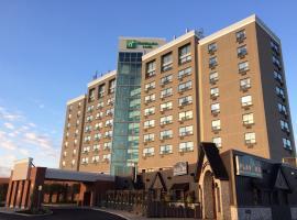 Holiday Inn Hotel & Suites London, an IHG Hotel, hotel em London
