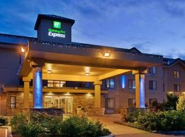 Holiday Inn Express Hotel & Suites Vernon, hotel in Vernon