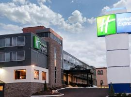 Holiday Inn Express - Sault Ste. Marie, отель в городе Су-Сент-Мари