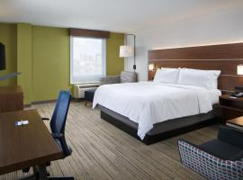 Holiday Inn Express - Richmond Downtown, hotel in Richmond