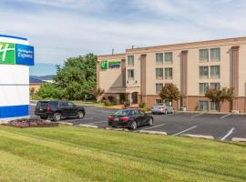 Holiday Inn Express Harrisburg SW - Mechanicsburg, hotel in Mechanicsburg