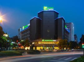 Holiday Inn Express Yangzhou City Center, an IHG Hotel, hotel in Yangzhou