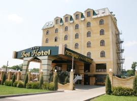 Бел Отель, отель в Белореченске