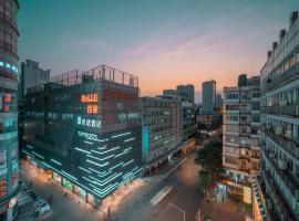 CityNote Hotel Beijing Road Pedestrian Guangzhou, Hotel in Guangzhou