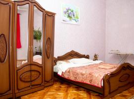 Apartment - Shevchenka Street, hotel near The Cathedral of St. George, Lviv