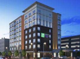 Holiday Inn Express & Suites Downtown Louisville, hotel in Louisville