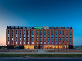 Holiday Inn Express - Rzeszow Airport, hotel near Rzeszów-Jasionka Airport - RZE,
