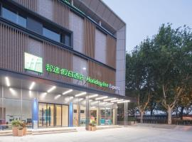 Holiday Inn Express Shanghai Jiading Center, an IHG Hotel, hotel in Shanghai