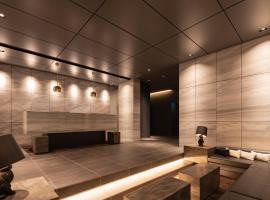 ホテルビスタプレミオ東京〔赤坂〕、東京のホテル