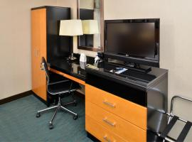 Holiday Inn Express Kennedy Airport, hotel near John F. Kennedy International Airport - JFK,
