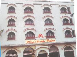 Hotel Anokhi Palace, hotel in Jaipur