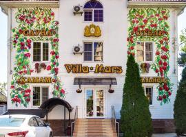 Villa Mars Krasnodar, отель рядом с аэропортом Международный аэропорт Краснодар - KRR в Краснодаре