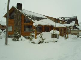 Hostería de Montaña los Duendes del Volcán, hotel in Caviahue