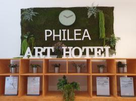 Philea Art Hotel,吉隆坡吉隆坡太子世界貿易中心附近的飯店