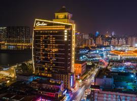 Similan Hotel Zhuhai, отель в Чжухае
