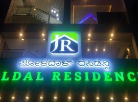 Joldal Residency, hotel in Chikmagalūr